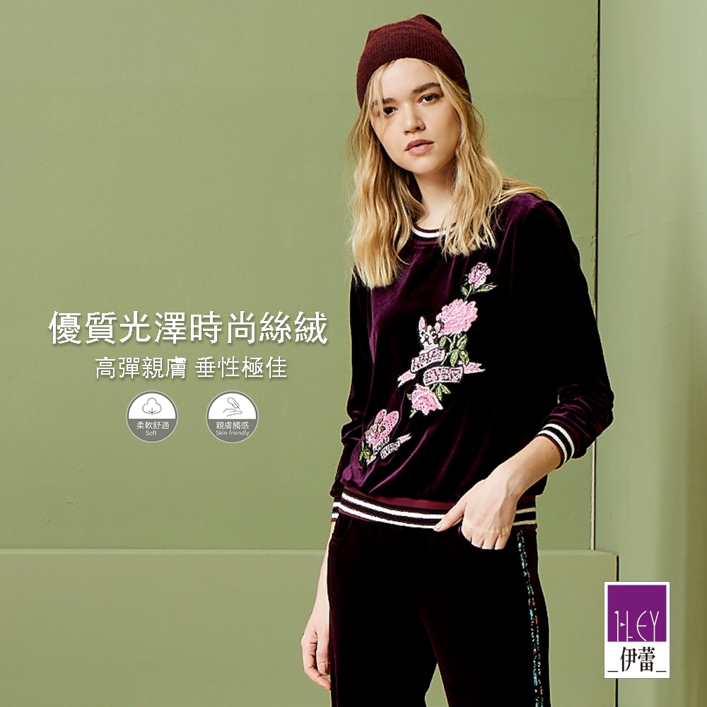 ILEY伊蕾 花卉萌寵貼布刺繡絨質上衣(紫)