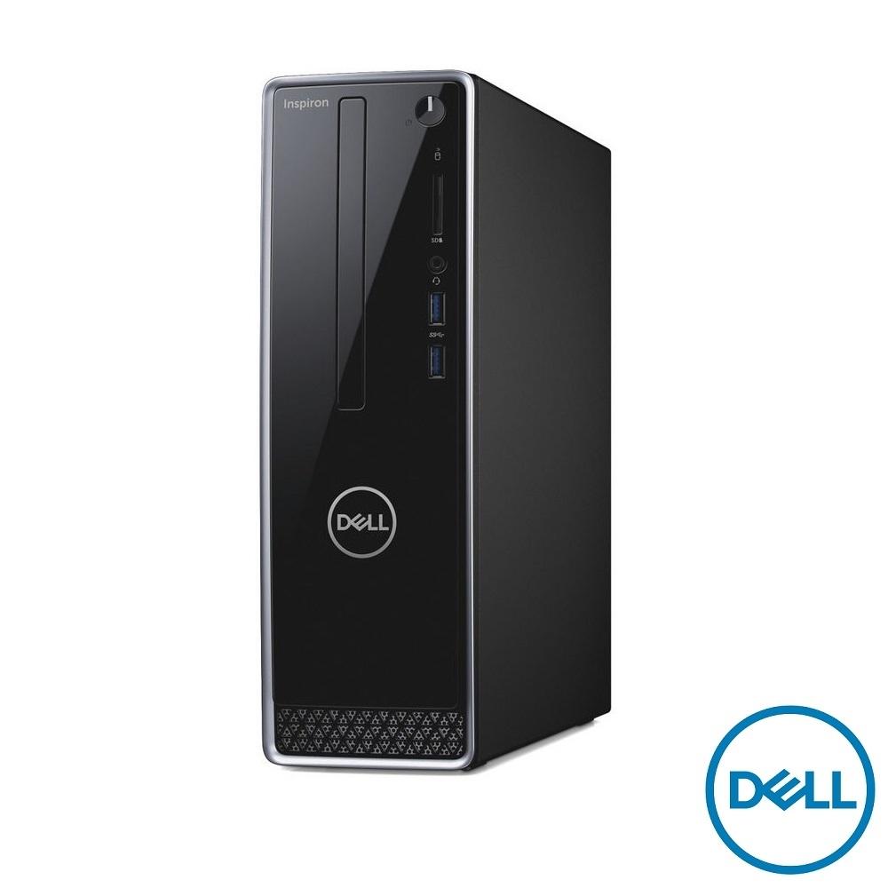 DELL Inspiron 3470-R3506STW 小型直立式桌上型電腦(NonOS)
