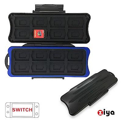 [ZIYA] 任天堂 SWITCH 專用遊戲卡收納盒 軍規款