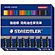 STAEDTLER MS350PP8 防乾油性斜頭麥克筆8色組 product thumbnail 1