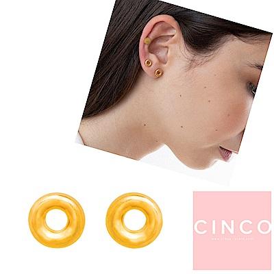 葡萄牙精品 CINCO Louise earrings 24K金耳環 立體甜甜圈耳環