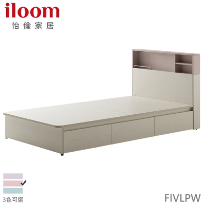 【iloom 怡倫家居】Linki Plus 床頭收納型床架(3色可選)