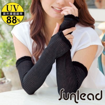 Sunlead 超透氣薄型中版條紋防曬袖套