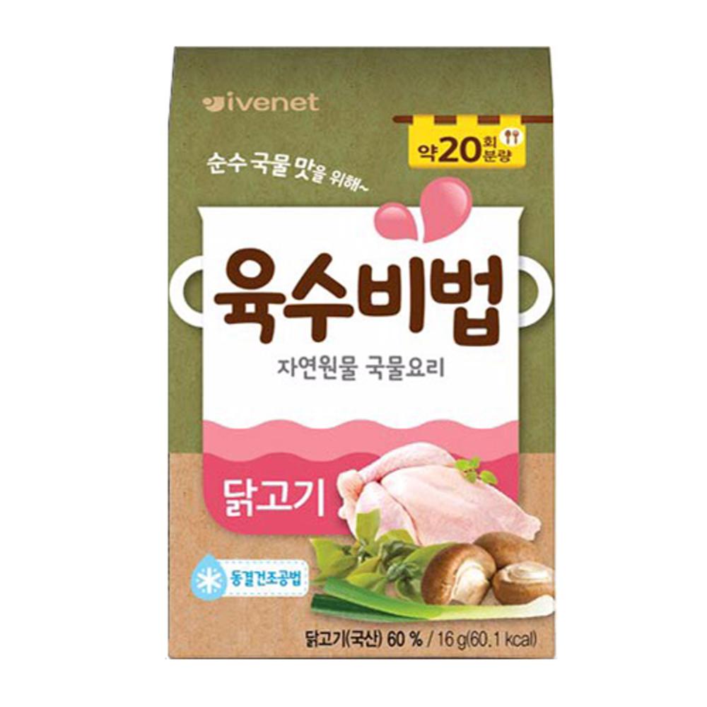 (即期品) 韓國 ivenet 艾唯倪 速食凍乾湯塊(雞肉風味)