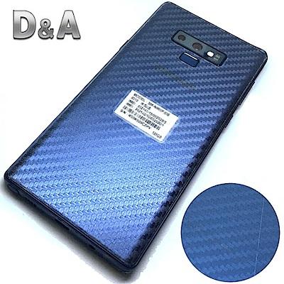 D&A Samsung Galaxy Note 9 專用超薄光學微矽膠背貼(碳纖維卡夢紋)