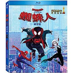 蜘蛛人:新宇宙  藍光 BD