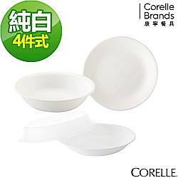 CORELLE康寧 純白4件式餐盤組(429)
