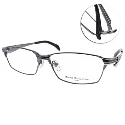 Masaki Matsushima眼鏡 雙流線設計款/藍銀-藍 #MMF1231 C03
