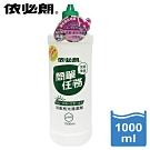 依必朗簡單任務浴廁亮光清潔劑-萊姆果香1000ml