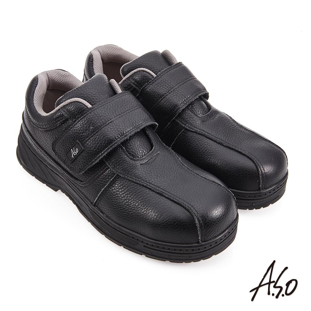 A.S.O 鋼鐵防護鞋-專業皮革款-黑