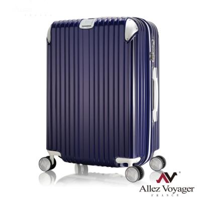 奧莉薇閣 24吋行李箱 PC硬殼旅行箱 箱見恨晚II(銀藍)