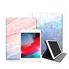 VXTRA iPad mini 5/mini 4 大理石紋 糖絲質感平板保護皮套