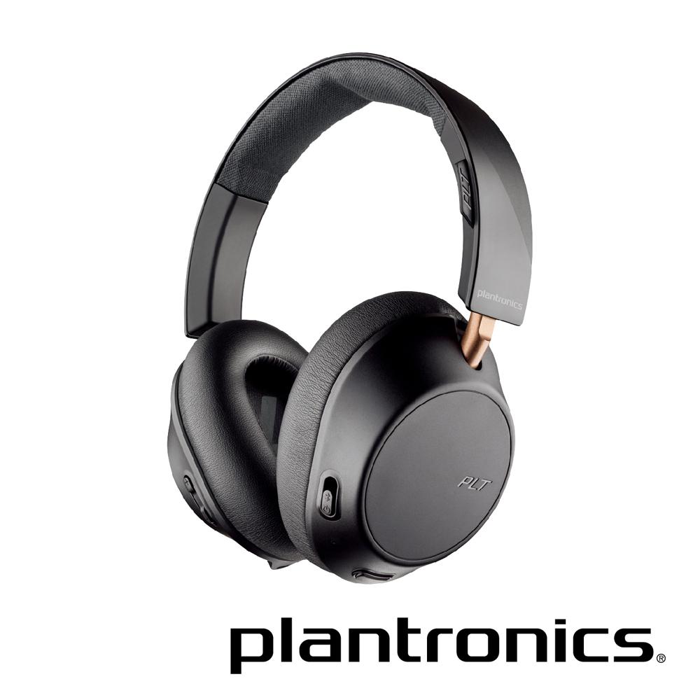 繽特力 Plantronics BackBeat GO 810主動降噪藍牙音樂耳機 石墨黑