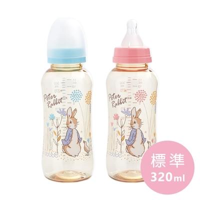 奇哥 比得兔PPSU標準奶瓶-320ml (2色選擇)