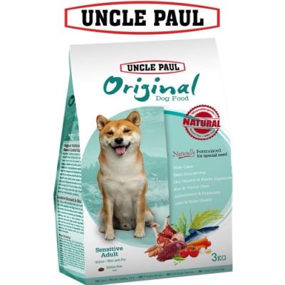 UNCLE PAUL 保羅叔叔狗食 3kg(室內/皮毛保健)