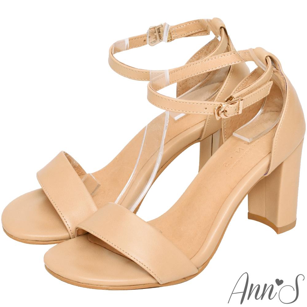 Ann'S不踩雷美腿製造機一字帶涼鞋-寬帶8公分高跟-杏