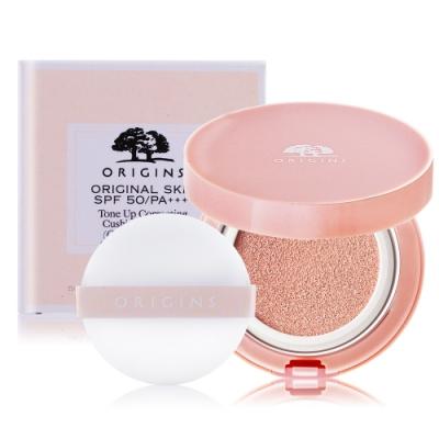 ORIGINS 品木宣言 天生麗質粉美肌氣墊素顏霜 SPF 50/PA++++12g
