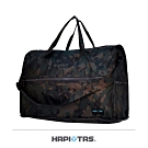 日本HAPI+TAS 小摺疊旅行袋 軍綠迷彩