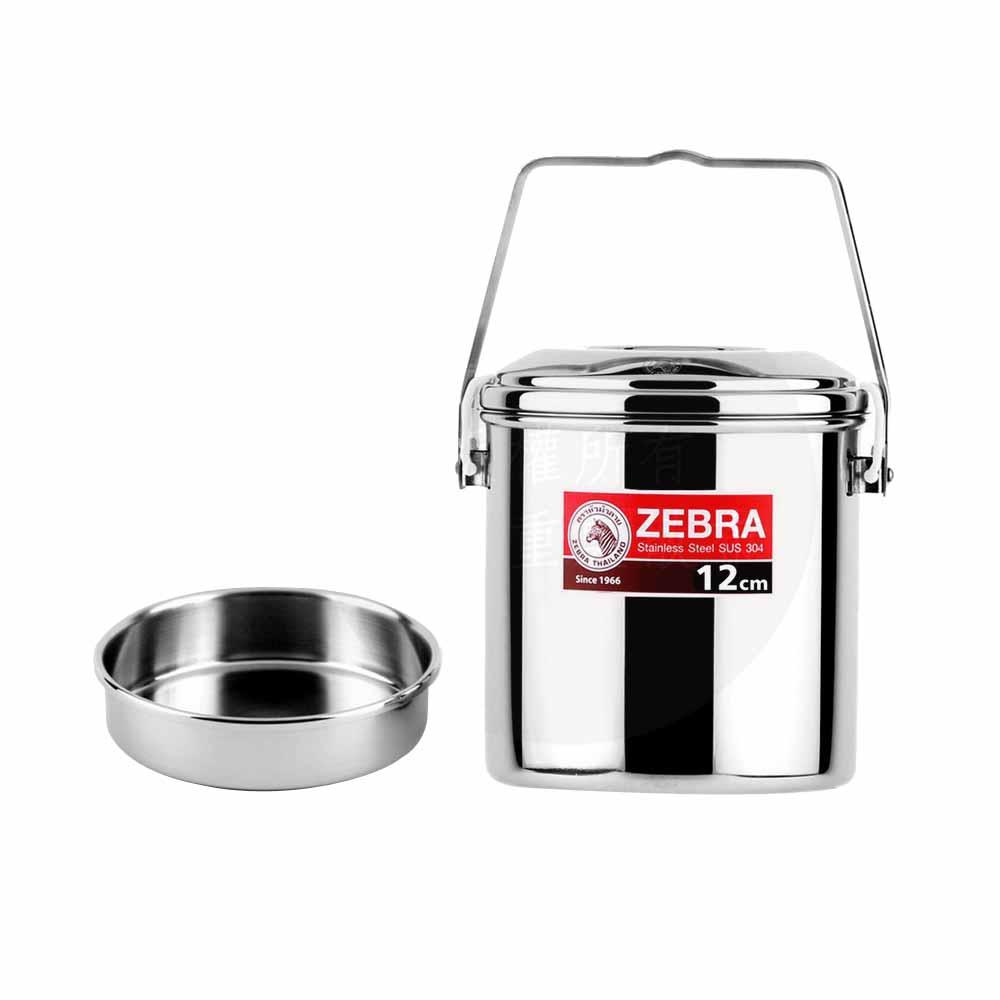 ZEBRA斑馬304不鏽鋼提鍋12cm/1.4L