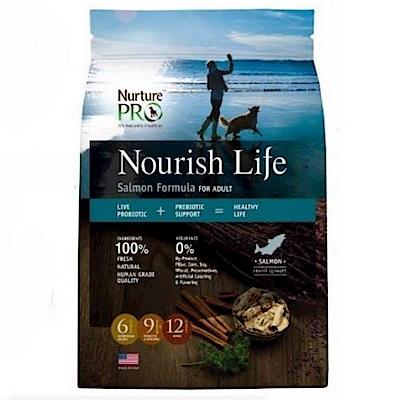 NurturePRO 天然密碼 低敏鮭魚成犬配方 1.8kg