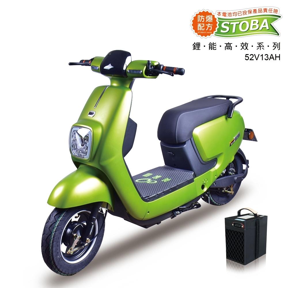 【向銓】MIKI電動自行車 PEG-034搭配防爆鋰電池