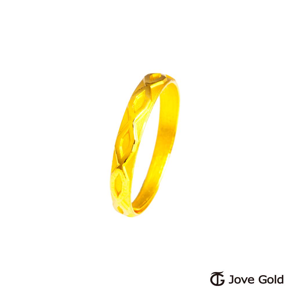 Jove Gold 漾金飾 相遇黃金女戒指