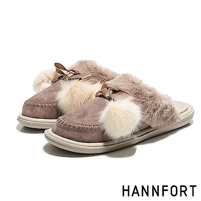HANNFORT COZY絨布毛球拖鞋-女-摩卡褐
