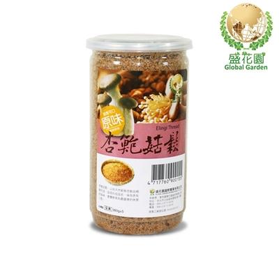 盛花園 杏鮑菇鬆-原味(380g)