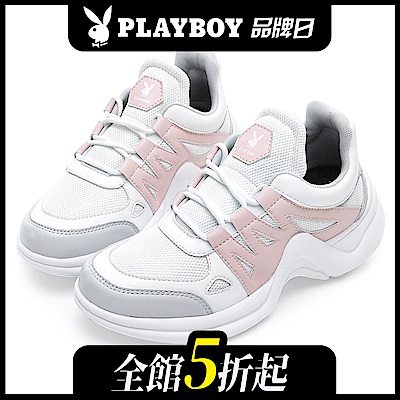 PLAYBOY Fantastic流線兔兔老爹鞋-白粉-Y522819