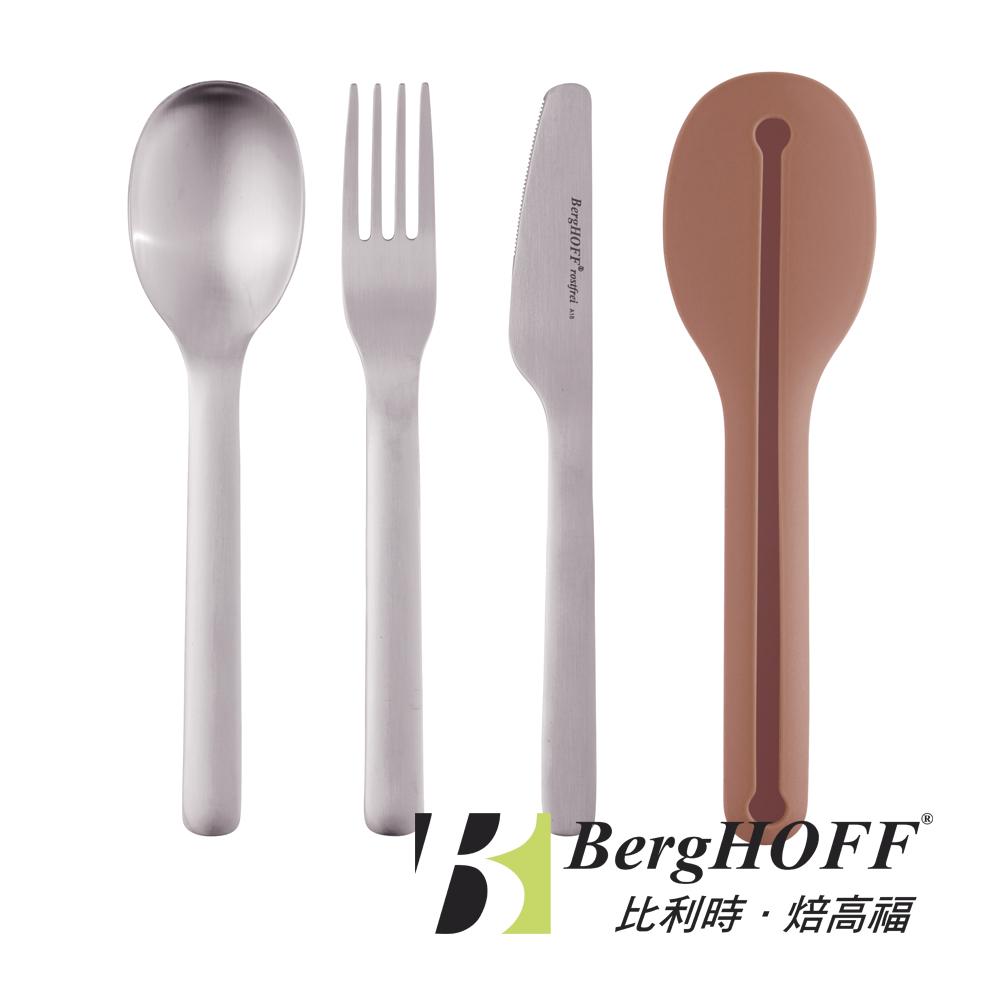 【BergHOFF焙高福】李奧系列-Leo 玫瑰粉隨行餐具3件組(刀/叉/匙)