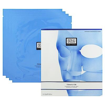 ERNO LASZLO 奧倫納素 超肌彈 海藻果凍面膜 4x25g