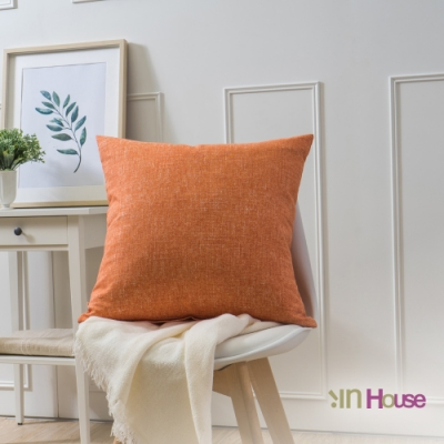 IN HOUSE-百搭純色抱枕-橘(50x50cm)