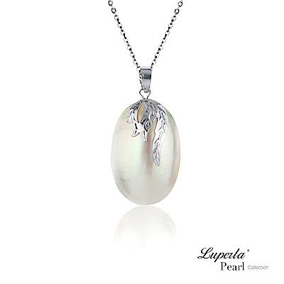 大東山珠寶 天然馬貝珍珠項鍊胸墜 彩虹之心