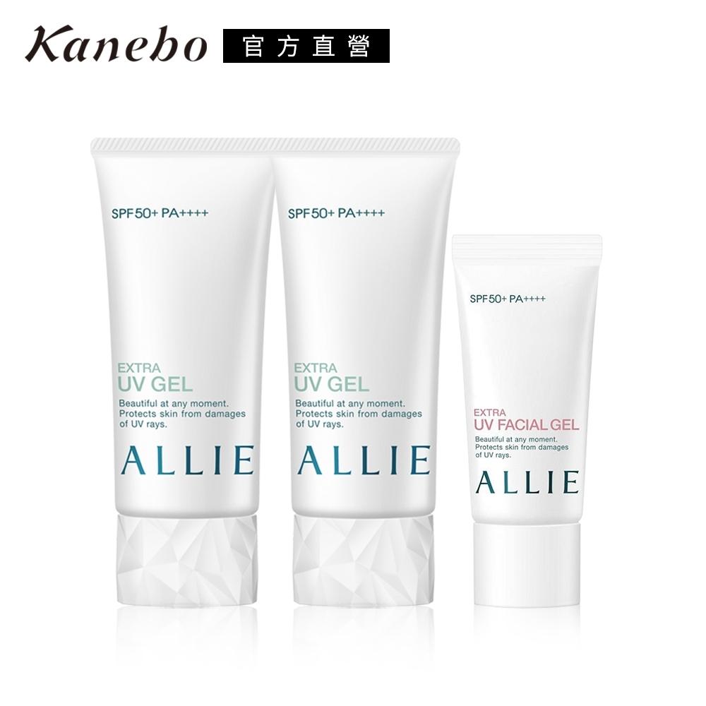 Kanebo 佳麗寶 ALLIE EX UV 高效防曬水凝乳旅行必敗團購3件組