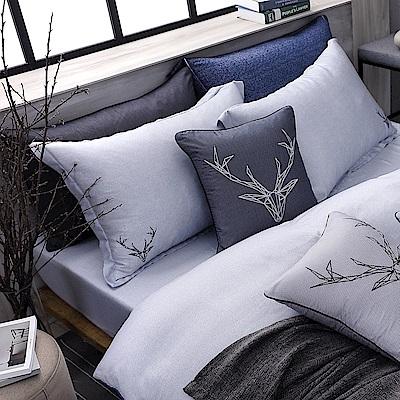OLIVIA Luke 路克 淺灰藍 加大雙人床包枕套三件組 230織天絲™萊賽爾