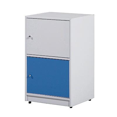 文創集 艾倫環保1.4尺塑鋼二門書櫃/收納櫃-43x40x78cm-免組