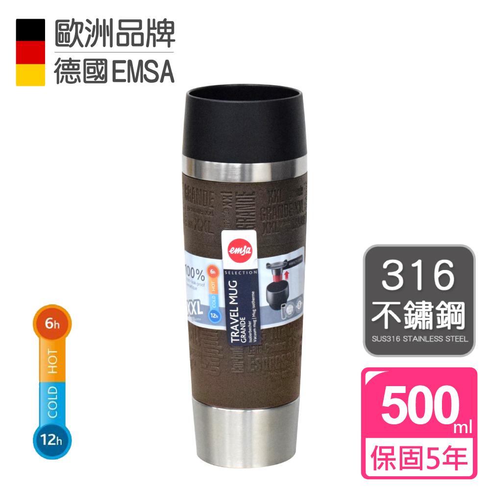 德國EMSA 隨行馬克保溫杯TRAVEL MUG(保固5年)-500ml-焦糖棕