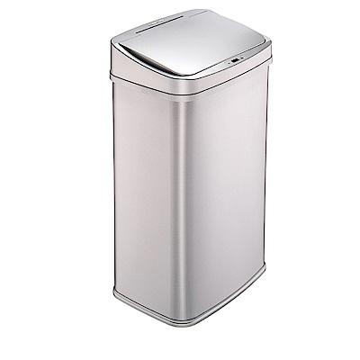 美國NINESTARS 時尚不袗感應垃圾桶50L(廚衛系列)金屬銀