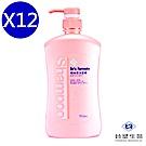 台塑生醫 嬰兒洗髮超值組 (嬰幼童洗髮精X12)