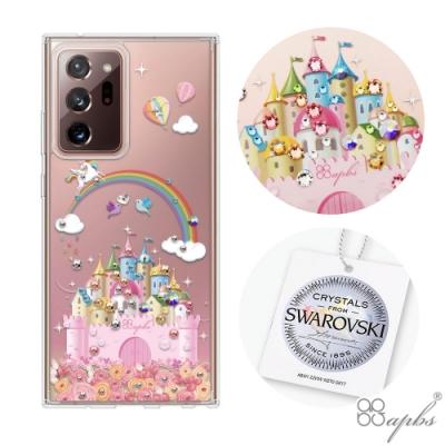 apbs Samsung Galaxy Note 20 Ultra 施華彩鑽防震雙料手機殼-童話城堡