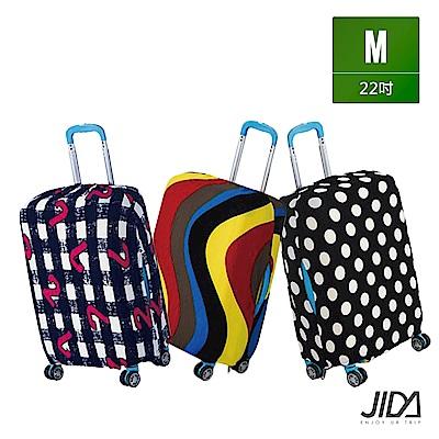 JIDA 印花款行李箱彈力布保護套(22吋)