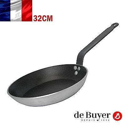 de Buyer畢耶 CHOC系列-5層平底單柄不沾鍋32cm