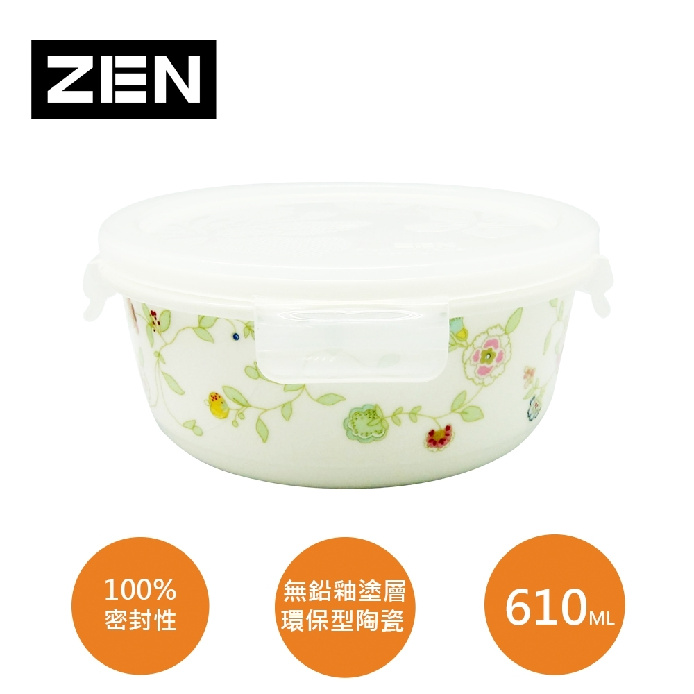 ZEN HANKOOK 蜜雪兒陶瓷微波盒610ml(圓型)