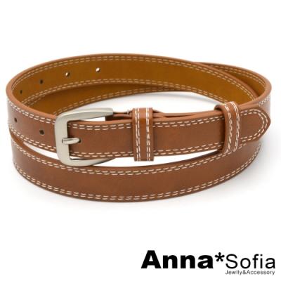 AnnaSofia 霧銀釦雙車線 中性腰帶皮帶(咖駝)