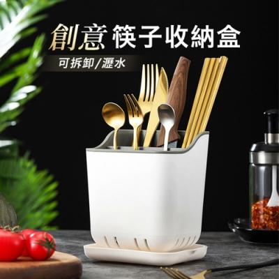 創意可拆式筷子餐具瀝水收納筒