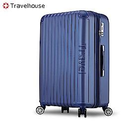 Travelhouse 戀夏圓舞曲 24吋平面式箱紋設計行李箱(深海藍)