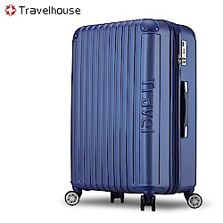 Travelhouse 戀夏圓舞曲 20吋平面式箱紋設計行李箱(深海藍)
