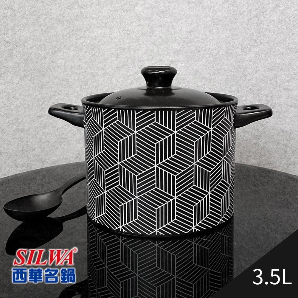 【西華SILWA】英倫前衛耐熱瓷湯鍋3.5L-幾何