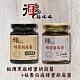 御膳娘娘‧祖傳黑麻蜂蜜胡麻醬+祕製白麻蜂蜜胡麻醬(180g/瓶,共2瓶) product thumbnail 1
