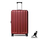 DF travel - 英國袋鼠海岸線系列ABS硬殼拉鍊24吋行李箱-共4色